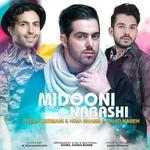 دانلود آهنگ جدید سعید کرمانی و نیما شمس و وحید ناصح بنام میدونی نباشی
