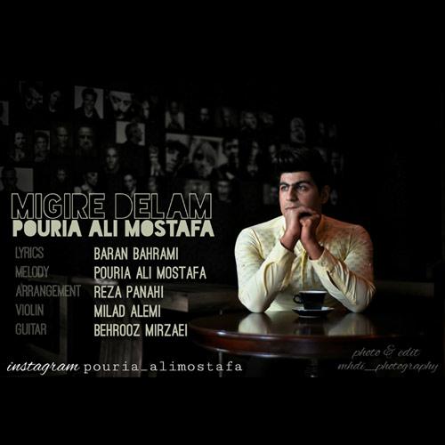 دانلود آهنگ جدید پوریا علی مصطفی بنام میگیره دلم