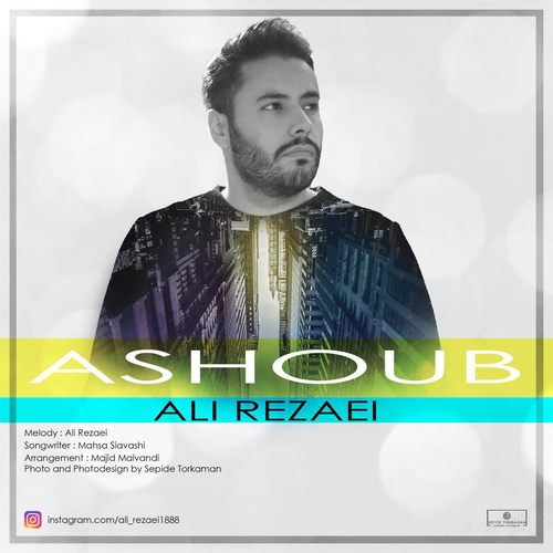 دانلود آهنگ جدید علی رضایی بنام آشوب