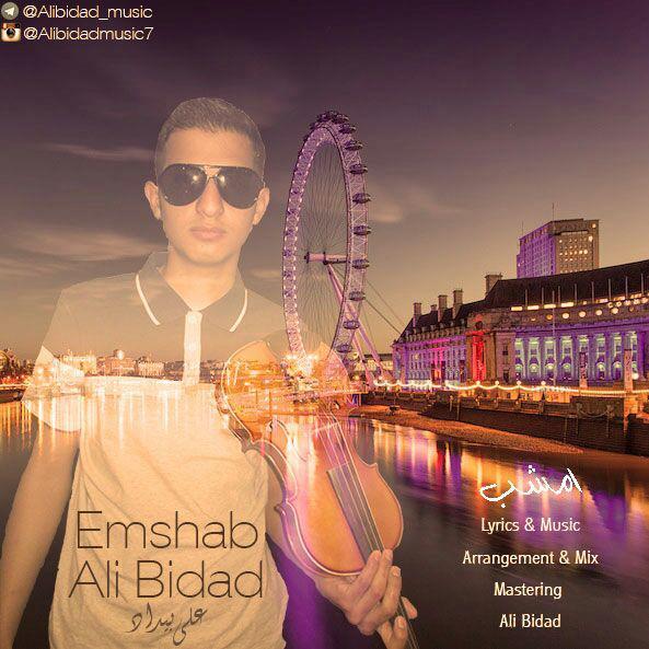 دانلود آهنگ جدید علی بیداد بنام امشب