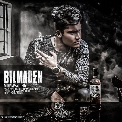 دانلود آهنگ جدید محمد تروی بنام بیلمدن
