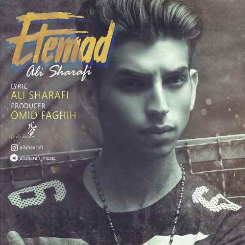 دانلود آهنگ جدید علی شرفی بنام اعتماد