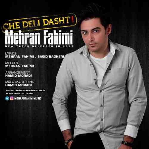 rahim bagheri thesis