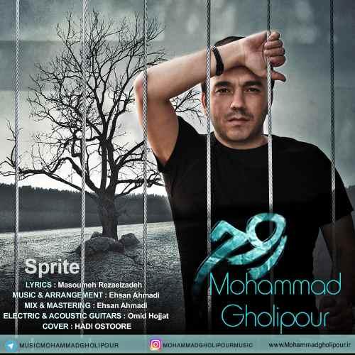 دانلود آهنگ جدید محمد قلیپور بنام روح
