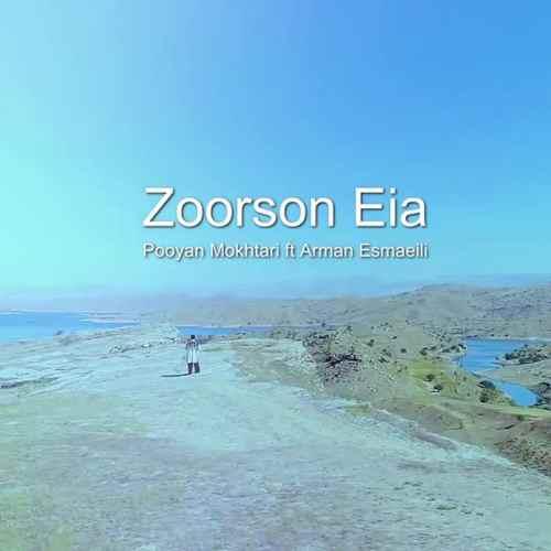 دانلود موزیک ویدیو جدید پویان مختاری بنام زورسون ای