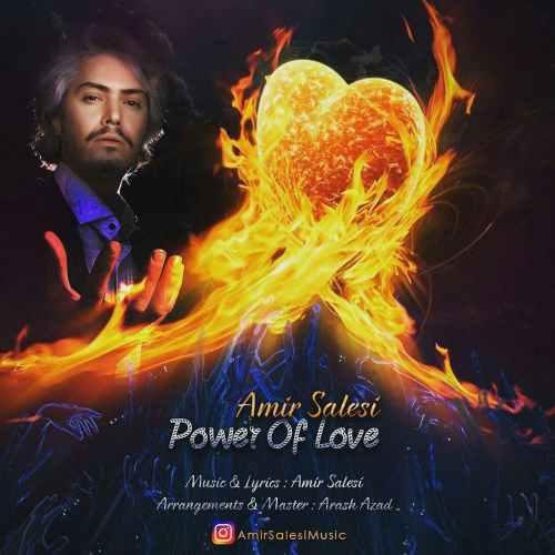 دانلود آهنگ جدید امیر ثالثی بنام قدرت عشق