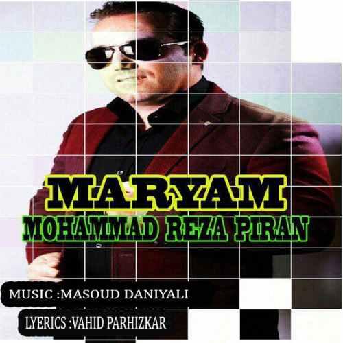 دانلود آهنگ جدید محمد رضا پیران بنام مریم