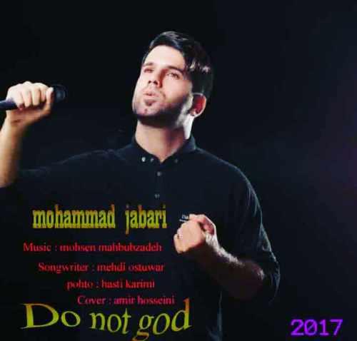 دانلود آهنگ جدید محمد جباری بنام خدا نکنه
