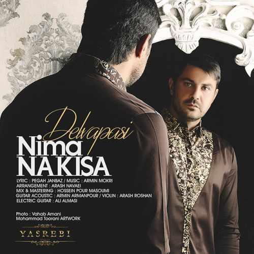 دانلود آهنگ جدید نیما نکیسا بنام دلواپسی
