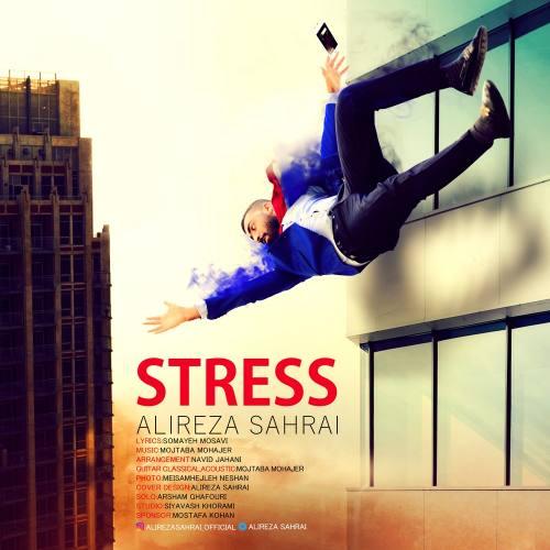 دانلود آهنگ جدید علیرضا صحرایی بنام استرس