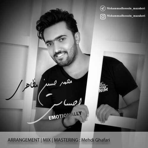 دانلود آهنگ جدید محمد حسین مظاهری بنام احساس