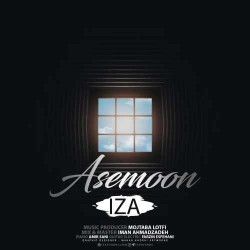 دانلود آهنگ جدید ایضا بنام آسمون