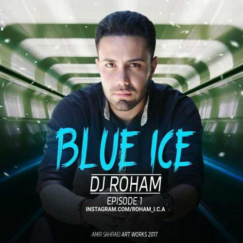 دانلود رمیکس جدید Dj Roham بنام یخ آبی