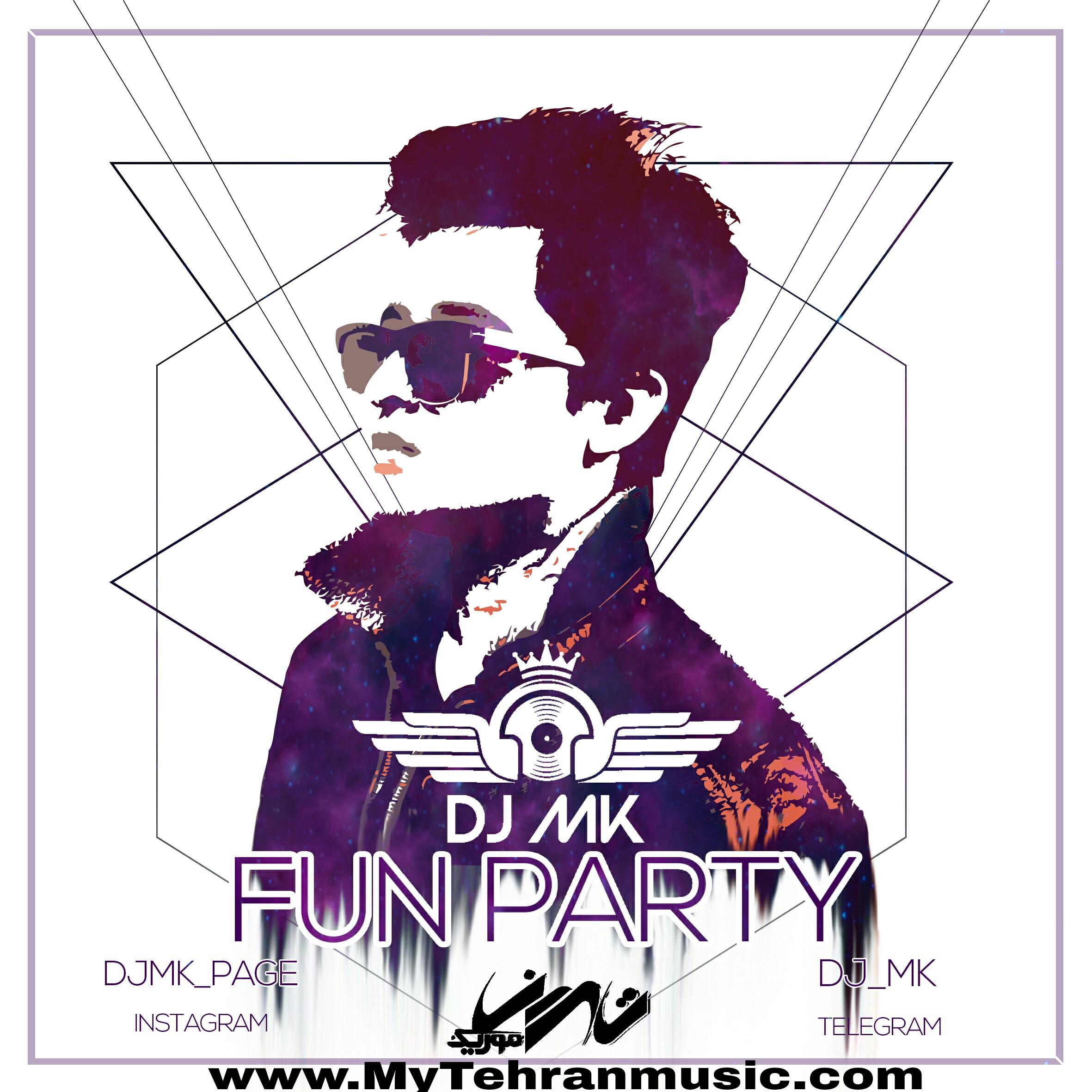 دانلود میکس جدید Dj MK بنام Fun Party قسمت اول