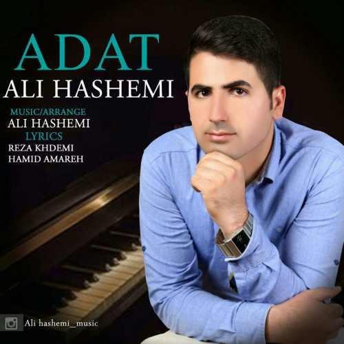 دانلود آهنگ جدید علی هاشمی بنام عادت