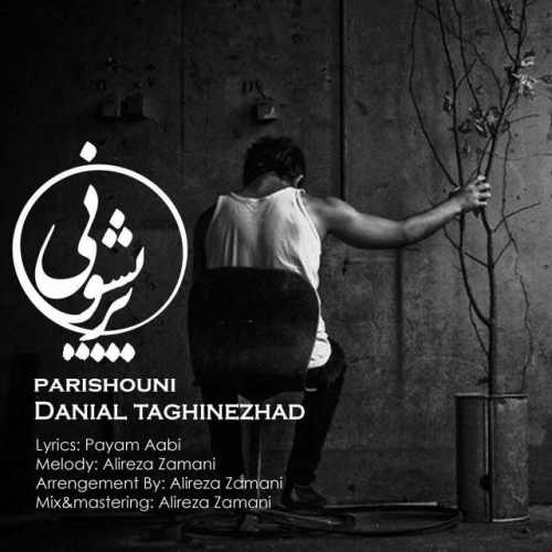 دانلود آهنگ جدید دانیال تقی نژاد بنام پریشونی