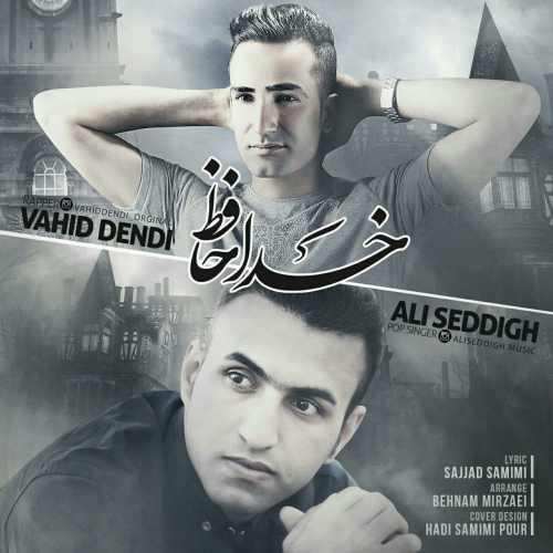 دانلود آهنگ جدید وحید دندی و علی صدیق بنام خداحافظ