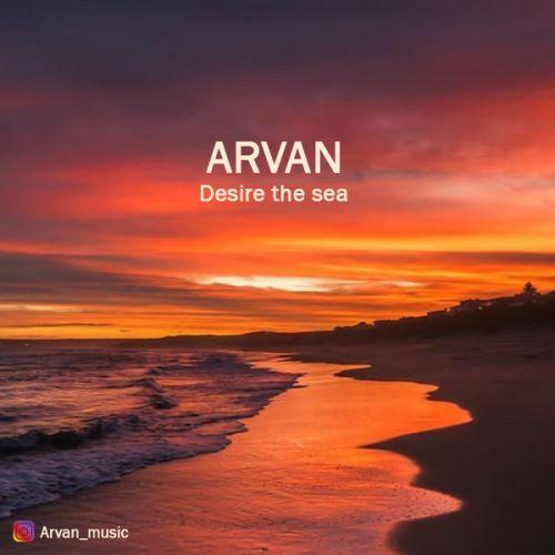 دانلود آهنگ آروان بنام هوس دریا