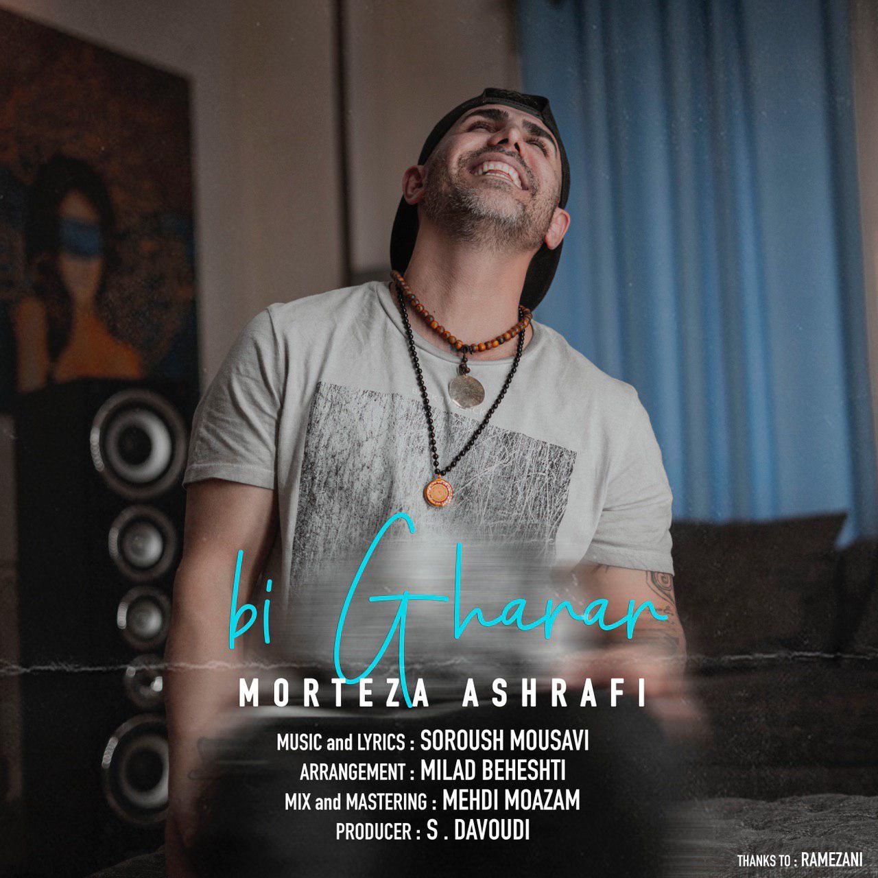 Morteza Ashrafi – Bi Gharar