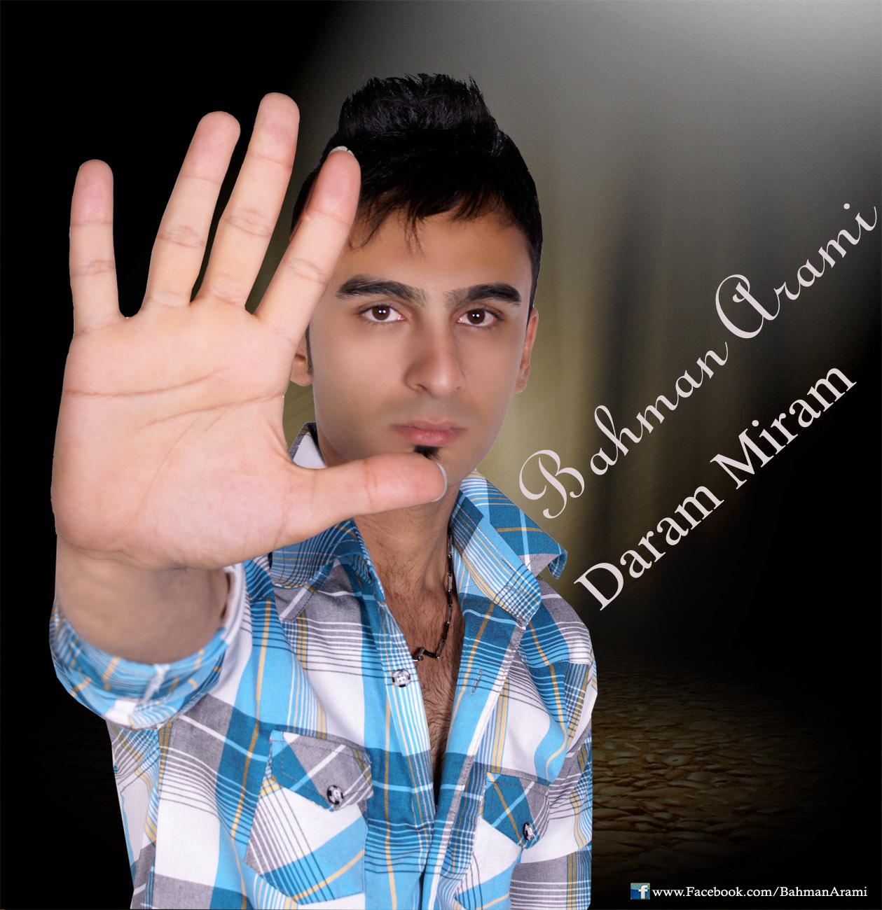 دانلود آهنگ جدید بهمن آرامي دارم ميرم