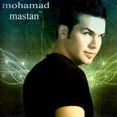 دانلود آهنگ جدید محمد یغمایی به نام دوباره
