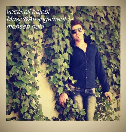 دانلود آهنگ جدید علی حاجبی به نام خدایا