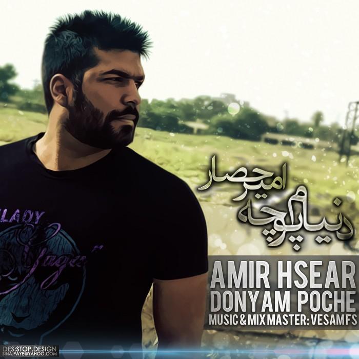 Amir%20Hesar_2