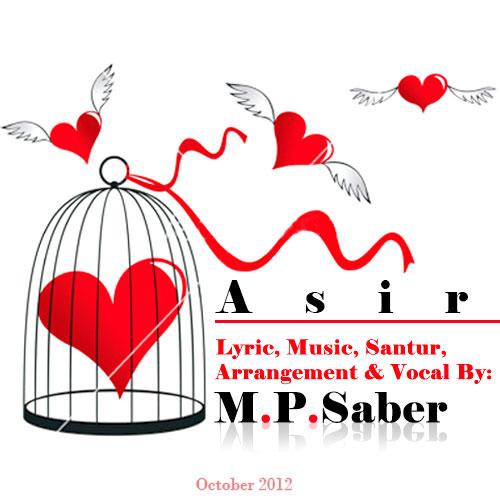 دانلود آهنگ جدید  م.پ صابر به نام اسیر