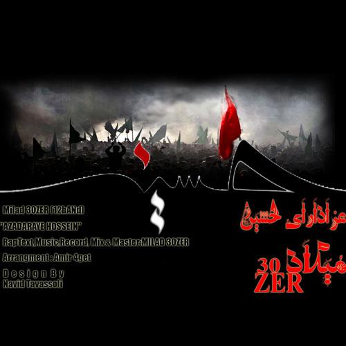 http://dl.mytehranmusic.com/1392/Music/1392/Azar/02/millad.jpg