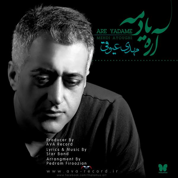 Mehdi-Ayoughi