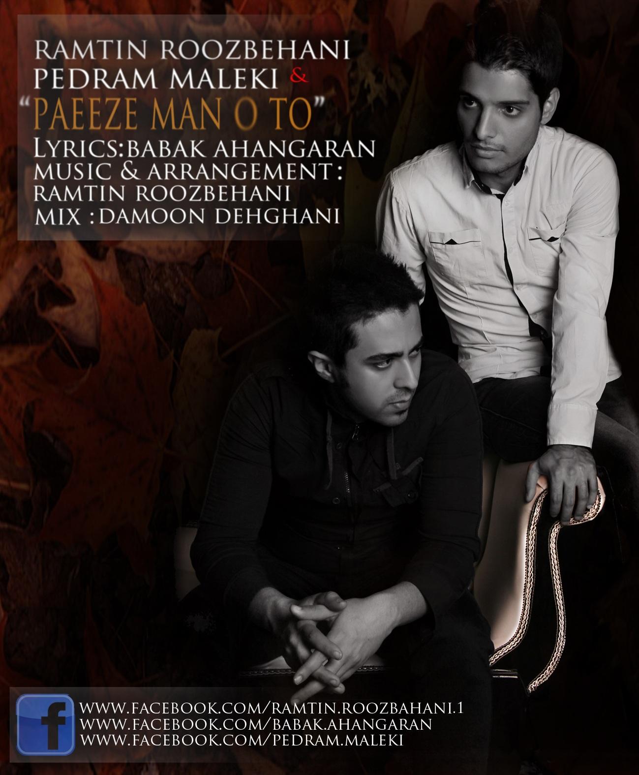 Ramtin-Roozbehani-Pedram-Maleki-Paeeze-Mano-To