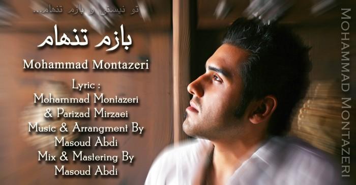 Mohammad%20Montazeri%20-%20Bazam%20Tanham%20B