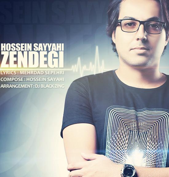 Hossein%20Sayahi%20-%20Zendegi