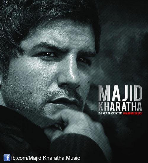 Majid%20Kharatha%20-%20Ghanooneh%20Ehsas