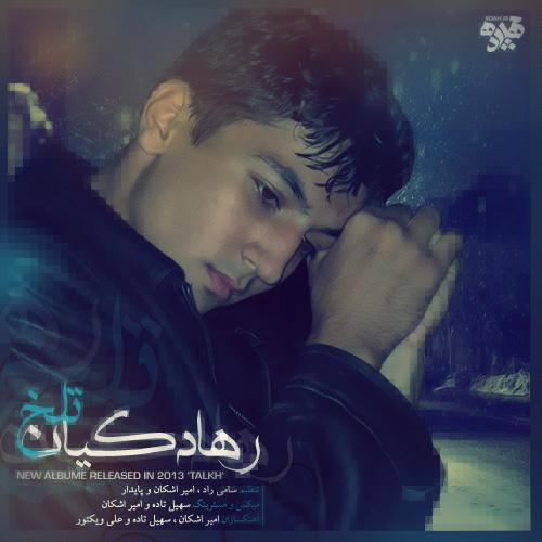 Farhad%20Kian