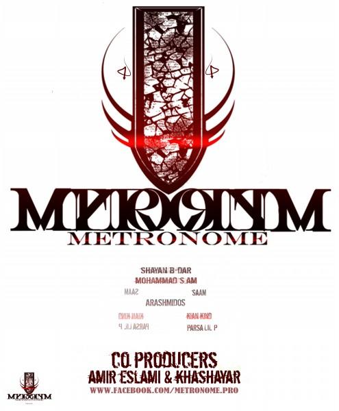 Metronom%20Cover