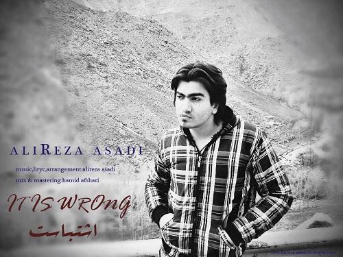 دانلود آهنگ جدید و بسیار زیبا از علیرضا اسدی به نام اشتباست