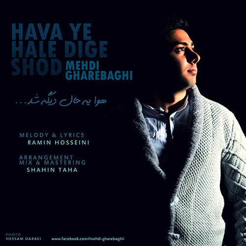 MehdiGharebaghi1