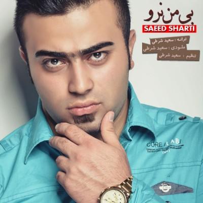 Saeed