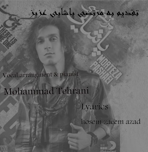 Mohammad%20Tehrani%20-%20Bara%20Morteza~1