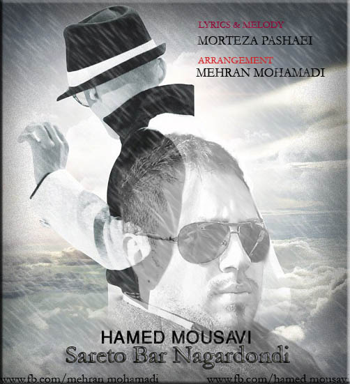 Hamed%20Mosavi%20-%20Sareto%20Bar%20Nagardondi