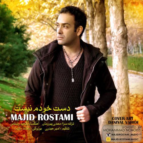 Majid-Rostami-Daste-Khodam-Nist