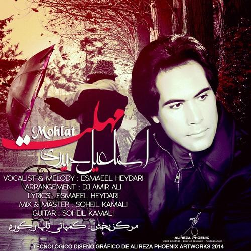 دانلود آهنگ جدید و بسیار زیبا از اسماعیل حیدری به نام مهلت