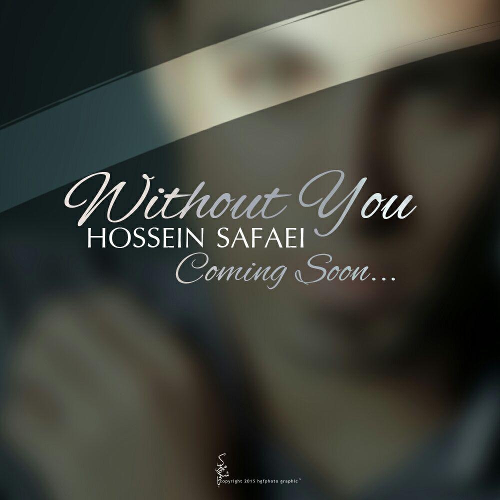Hosein