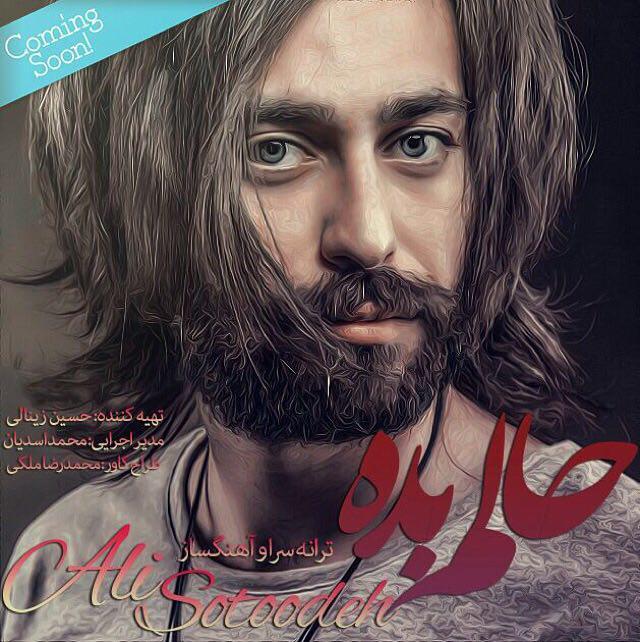 http://dl.mytehranmusic.com/1394/Pouya/10/29/single%203/dd5ffb45199030231.jpg