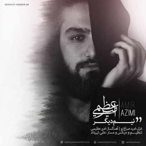 Amir%20Azimi%20-%20Nim%20Digar دانلود آهنگ جدید امیر عظیمی به نام نیم دیگر