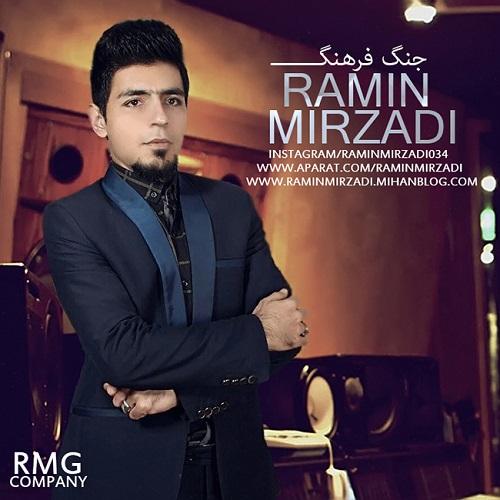 دانلود آهنگ جدید رامین میرزادی به نام فرهنگ ایران