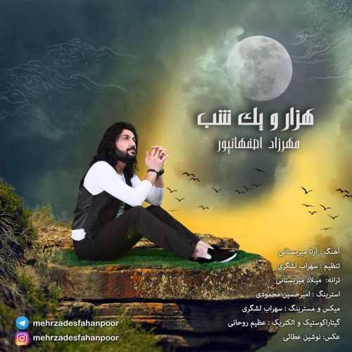 دانلود آهنگ جدید مهرزاد اصفهان پور بنام هزار و یک شب
