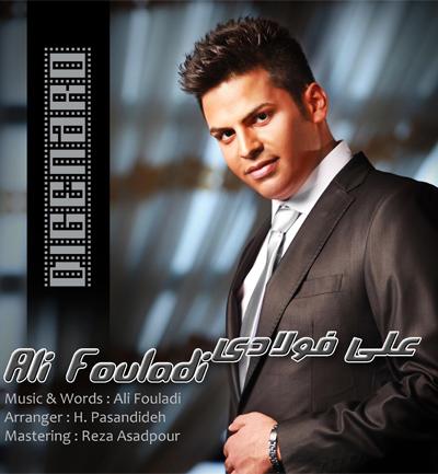 آهنگ جدید علی فولادی به نام دیگه نرو